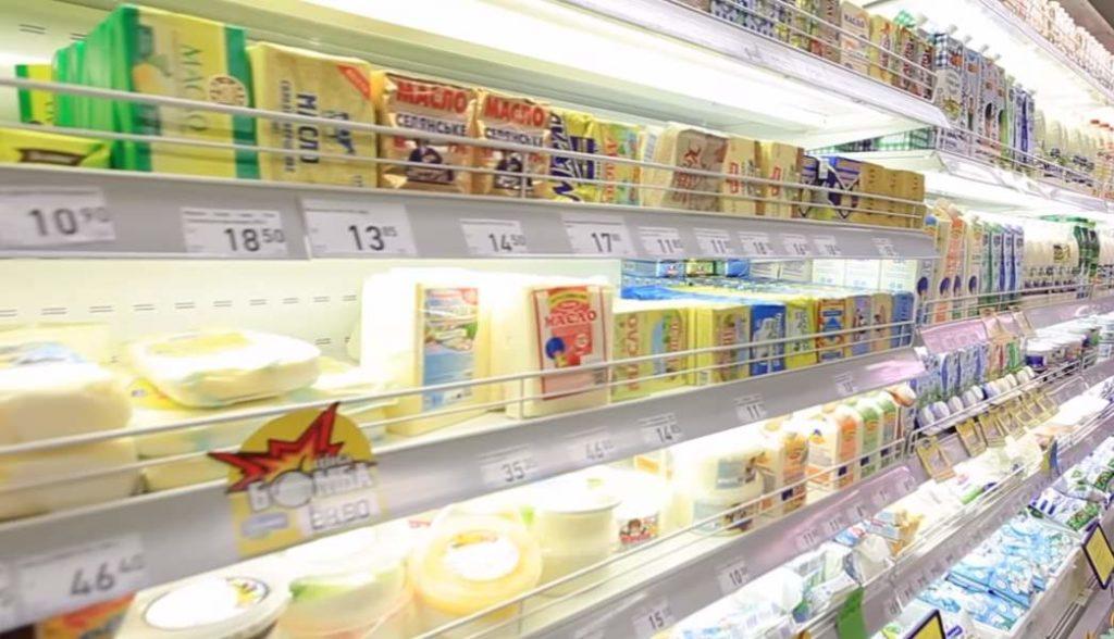 открытая холодильная витрина для продуктов питания